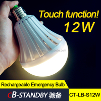 Factory direct supply rechargeable led 12W battery bulb emergency light lantern