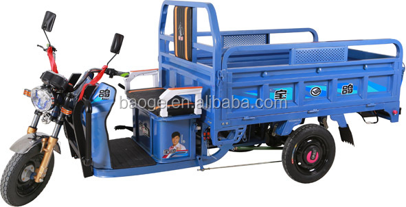 china electric auto tricycle with 3 wheels for good use for sale