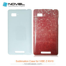 2015 New Arrival Blank Mobile Phone Case For VIBE Z K910