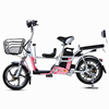 3 Seat Electric Scooter Bicycle 250w Adult E City Bike 2 Wheel Mini Two Seat Electric Bike With Baby Seat
