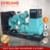Small water cooled diesel generator, used diesel generators 25kva