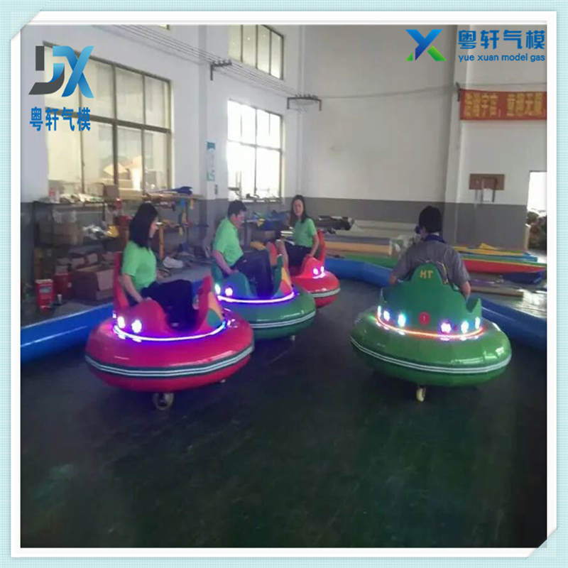 Factory price cartoon theme electric motorised bumper boats/ships for kids and adults