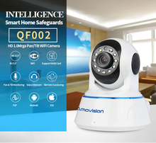 HD 720P home use night vision plug and play p2p wifi Ip camera support two way addio TF card storage for home security