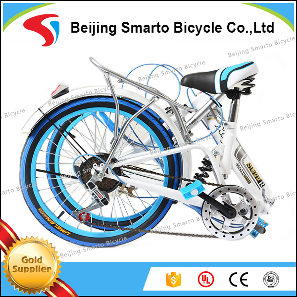 Low price lightweight colourful freestyle foldable folding bike for girl