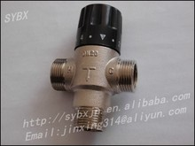 China Supplier DN20-S Solar and Gas Antomatic Temperature Control Valve