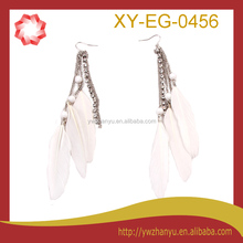 2015 fashion latest designs white feather beads iron chain tassels hook earrings