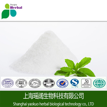 Competitive price food grade sweetener stevia extract/ stevia sugar/ stevia powder