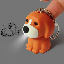 Dog shape LED key chain animal LED key holder