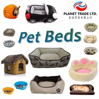 Pet Beds for dogs and cats new model 2016 products