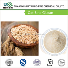 raw material botanical Oat extract Beta Glucan for moisturize