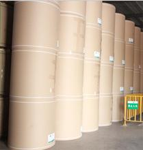 core board paper for paper tube