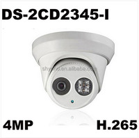 Mini Done Network IP Security Camera DS-2CD2345-I 4.0Mp High resolution,Outdoor,IR Night vision,IP66,Support POE,With 2.8mm Lens