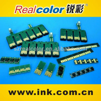 Hot auto reset chips for wf2530