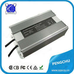 12V 200W waterproof led power supply with Aluminum case