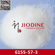 6155-57-3 !! White Crystal Powder Saccharin Sodium Dihydrate Mesh Can Customize!!