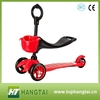 push scooter with kick bike 2 in 1 function