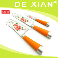"8"" Colorful kitchen knife set"
