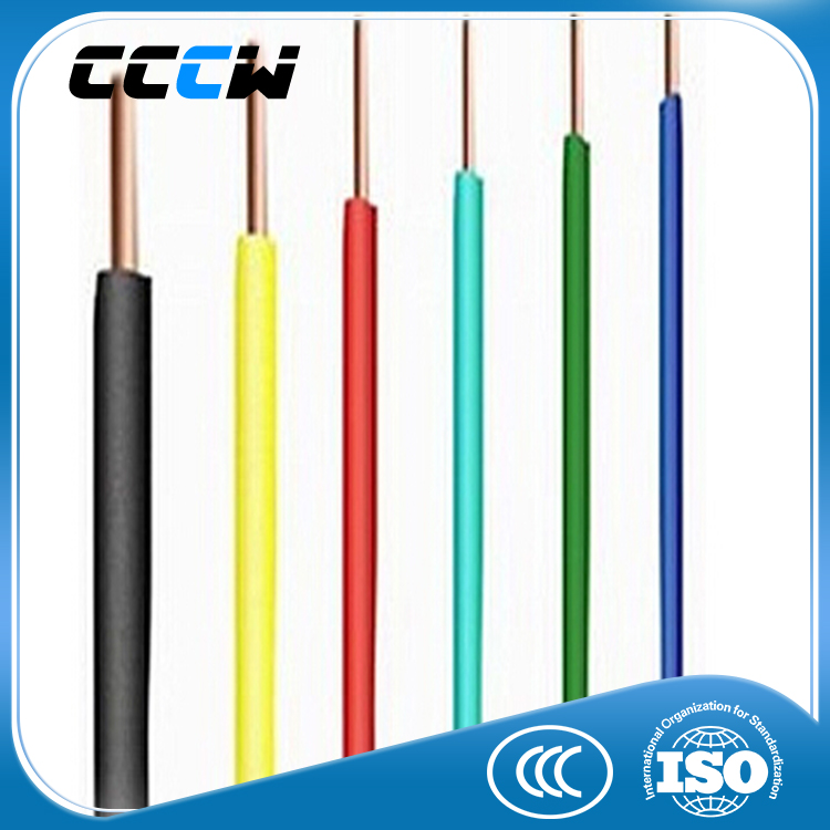 Single core copper 70mm low current cable