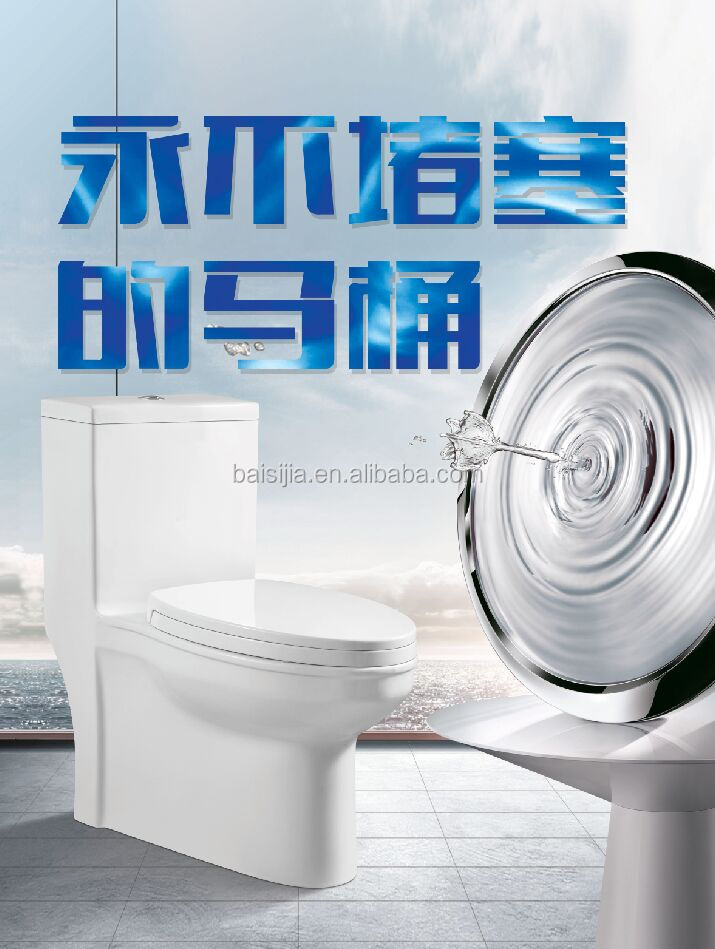 Bathroom Design Thailand Taiwan Malaysia All Brand Toilet Bowl China Supplier 8001 View China
