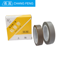 New Type Top Sale High Temperature Resistant PTFE Coated glass fabric adhesive tape