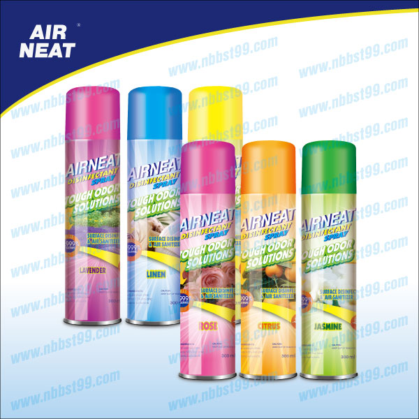 300ml disinfection spray antiseptic disinfectant spray