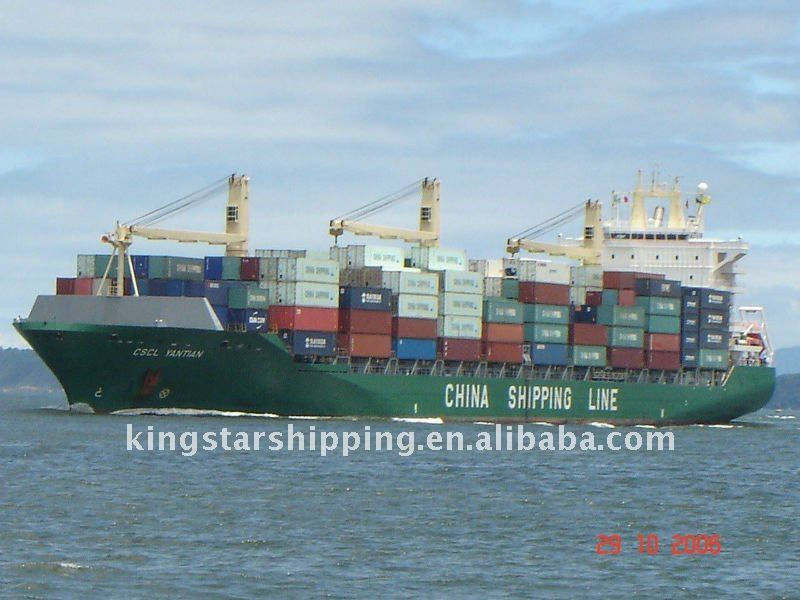 Clothings competitive sea freight rates to CUA LO from china