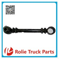 KAMAZ heavy duty truck parts oem 11093E lorry auto accessories steering parts ball joint tie rod end