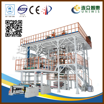 multi-layer down blowing water-cooling plastic film making machine