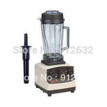 Genuine shiny sand ice blender, commercial Soymilk blender