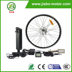 JB-92Q 250w BLDC electric bicycle motor