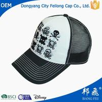 Multifunctional baseball cap custom flexfit baseball cap hat factory baseball cap machine