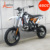 Best-selling Powerful 65cc Dirt Bike