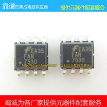 JANLIDA FAN7530 FAN7530MX LCD power supply chip. New original!--JLDX3 IC Electronic Component