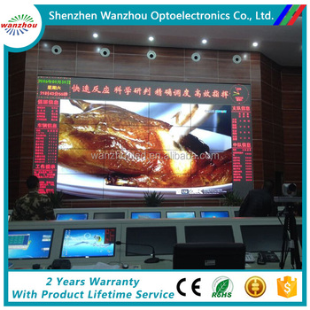 High Brightness 46 Inch 3.5mm Ultra Narrow Bezel LCD Video Wall Price