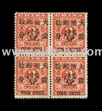 1897 China Stamps 1c / 3c Red Revenue Surcharge Block of 4.