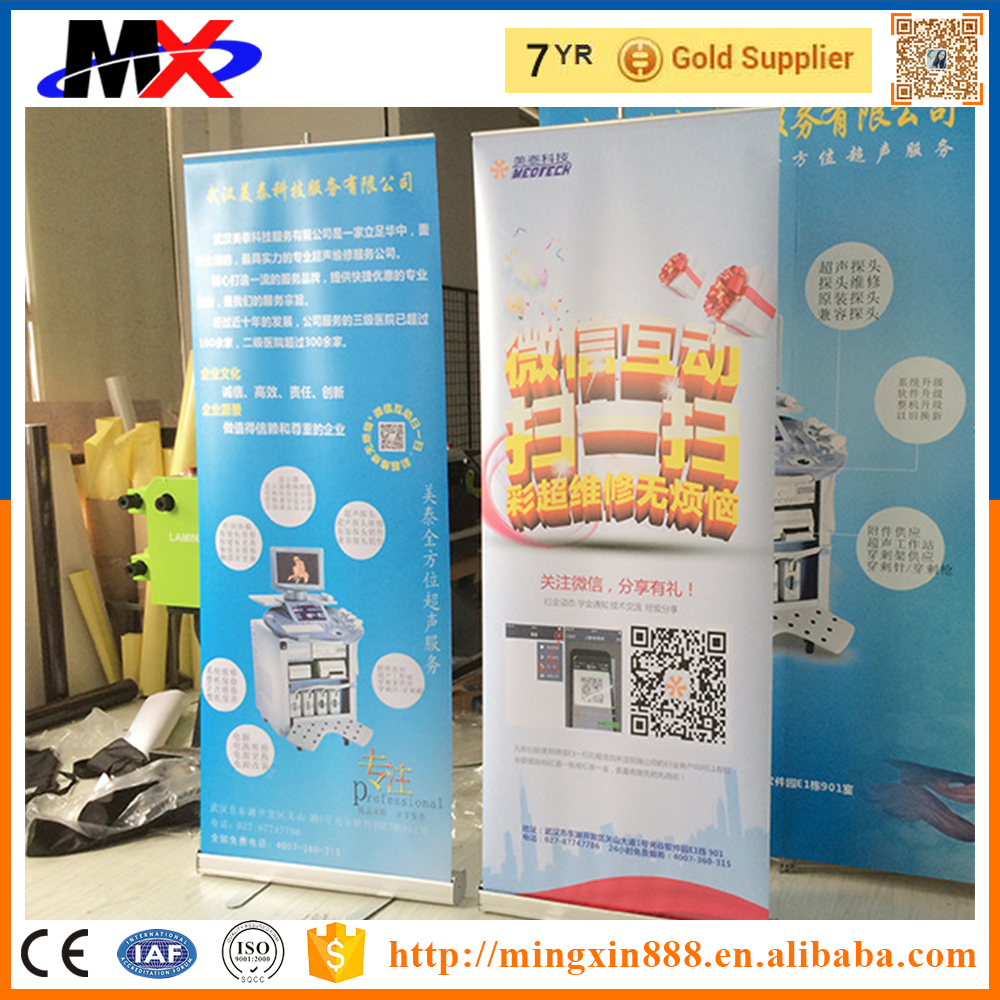 2016 New products projection screen banner roll up