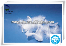 Feather down sofas 2-4cm for bedding products filling material washed white duck feather