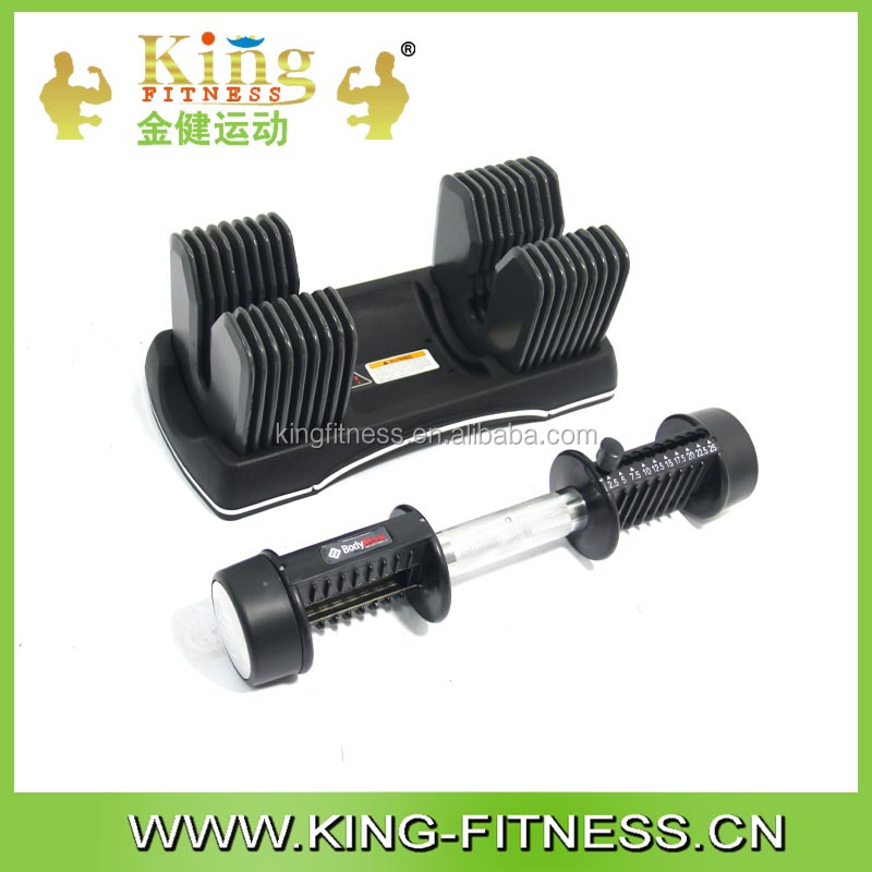 2017(factory supply directly!)dumbbell,dumbbell552,dumbbell1090, dumbbell