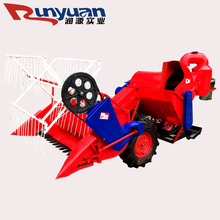 Mini rice combine harvester & parts for sale