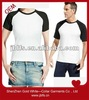 OEM latest fashion casual neutral t-shirt