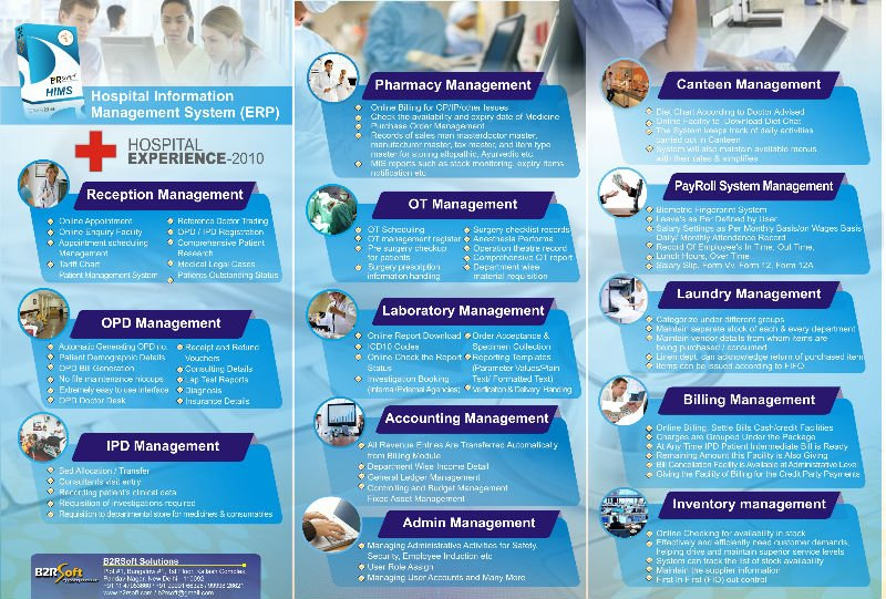 Hospital Information Management Software