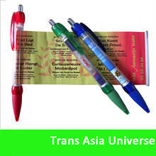 2014 Best Selling Ball Pen with a retractable with Scroll
