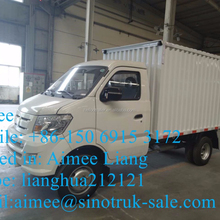 Sinotruk CDW diesel engine 4x2 2 ton mini van box truck