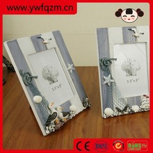 Hot selling wood photo picture frame parts