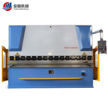 top quality metal sheet folding machine