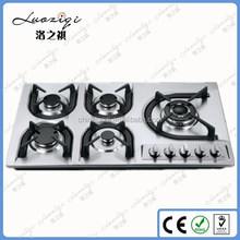home gas stove cooker with metal knob