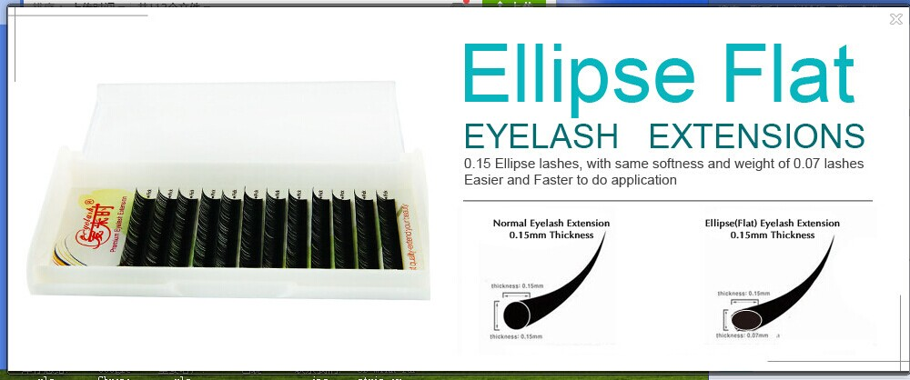 New arrival soft touch light weight easy to apply ellipse flat lash