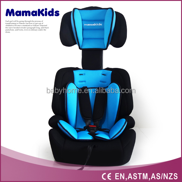 Child car seat baby shield safety car seat
