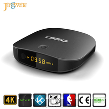 RK3229 T95D install google play store android tv box with 1gb 8gb somali box tv