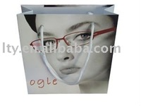 Customized printed paper shopper bag